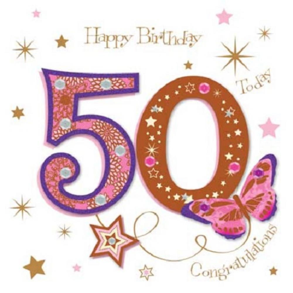 50Th Birthday Card Ideas Happy 50th Birthday Greeting Card Talking Pictures