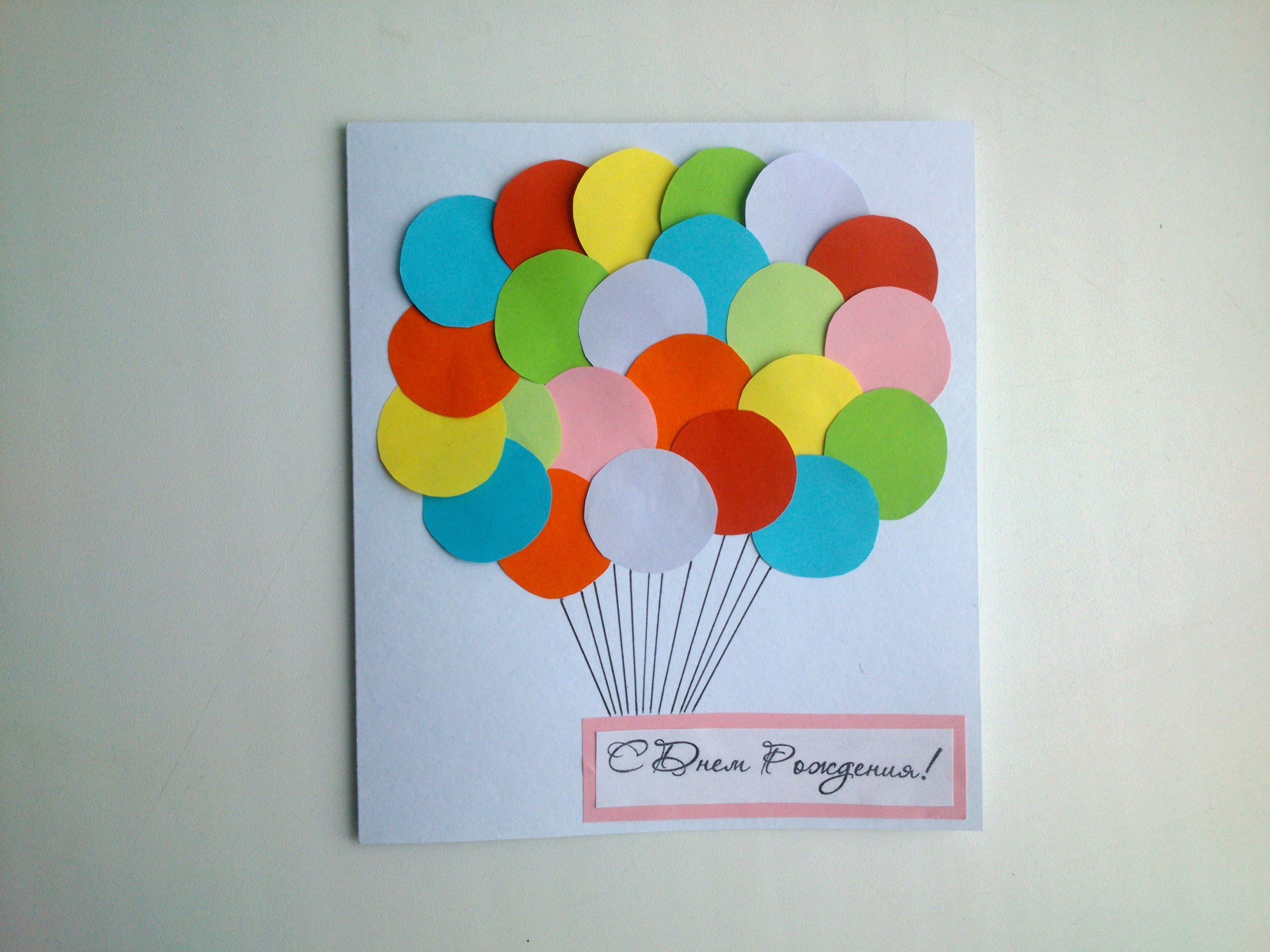 Card Making Ideas For Birthday Simple Birthday Paper Card Handmade Gifts Paper Diy Crafts